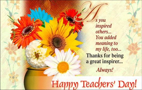 Поздравление с днем рождения учителю английского языка на английском